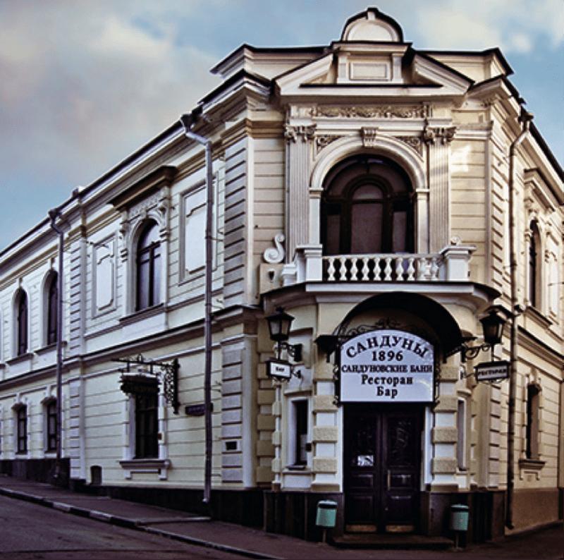 «Сандуновские бани – архитектурный памятник Москвы» фото - sanduny 1 1 800x794