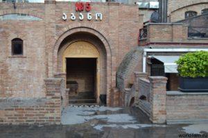 «Серные бани – достопримечательность Тбилиси» фото - sernye bani 4 300x200