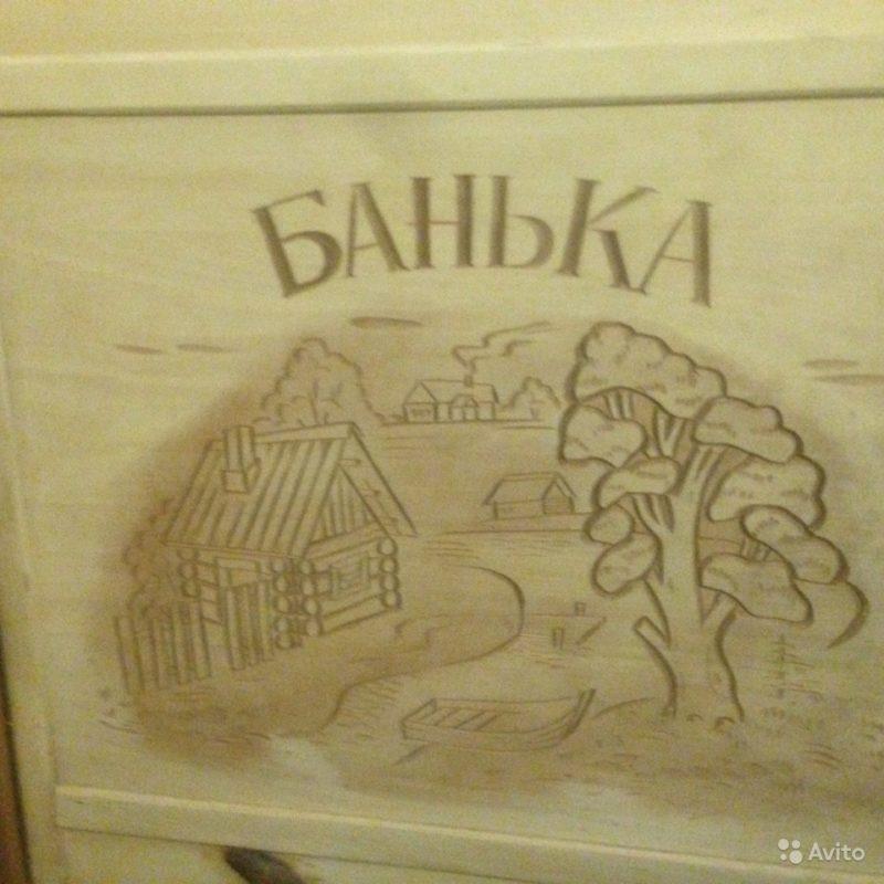«Баня на колесах - Выездная Баня» фото - 2840782784 800x800