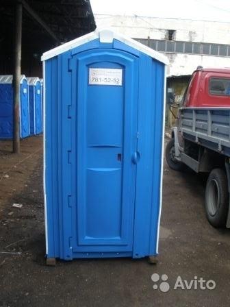 «Биотуалет-туалетные кабины» фото - 3186194943
