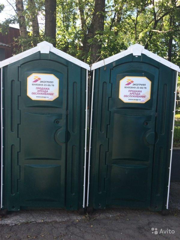 «Туалетная кабина б/у» фото - 3626803634 600x800