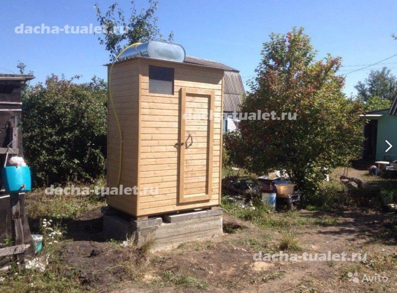 «Строительство «под ключ» модульных каркасных домов и бань» фото - 3871773973 800x591