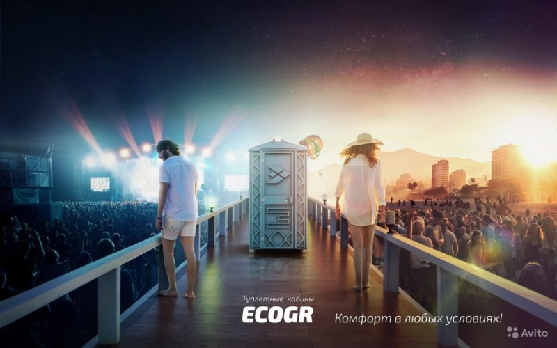«Новая туалетная кабина от экогрупп» фото - 4215618884 800x500