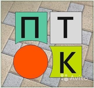 «Сухопрессованная тротуарная Плитка jот 390р/м2 и Бордюр от 150р/мп» фото - 4399737388