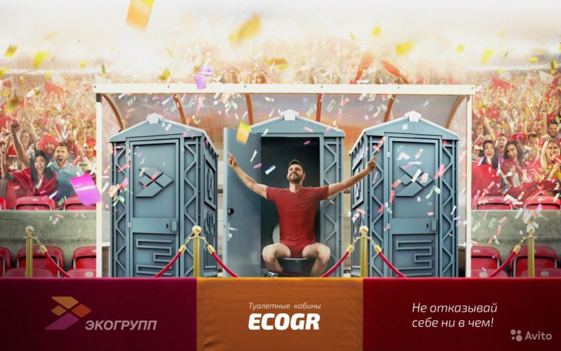 «Новая туалетная кабина от экогрупп» фото - 4517418528 800x500