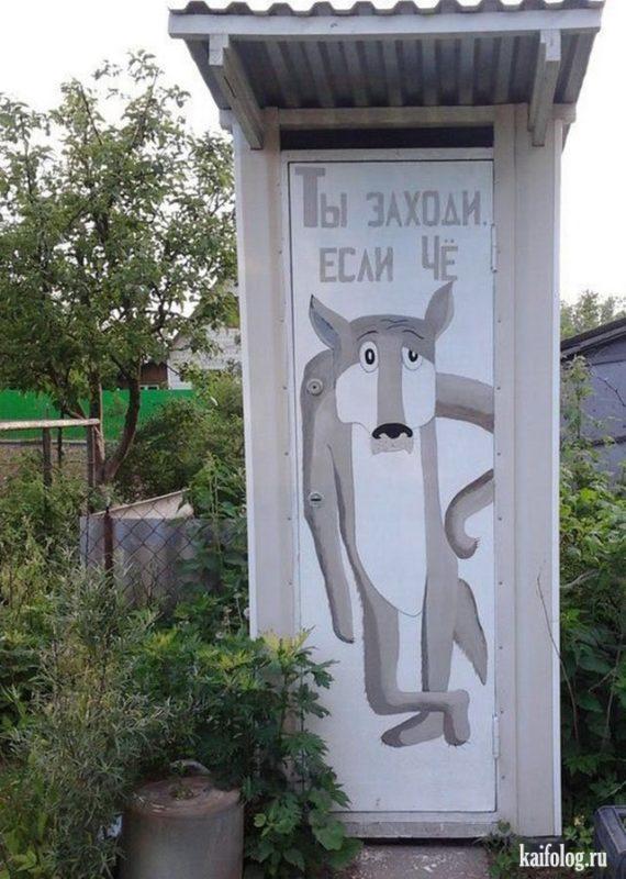 «Туалет для дачи Теремок - как сделать своими руками, где купить, идеи для туалета» фото - 5 4 570x800