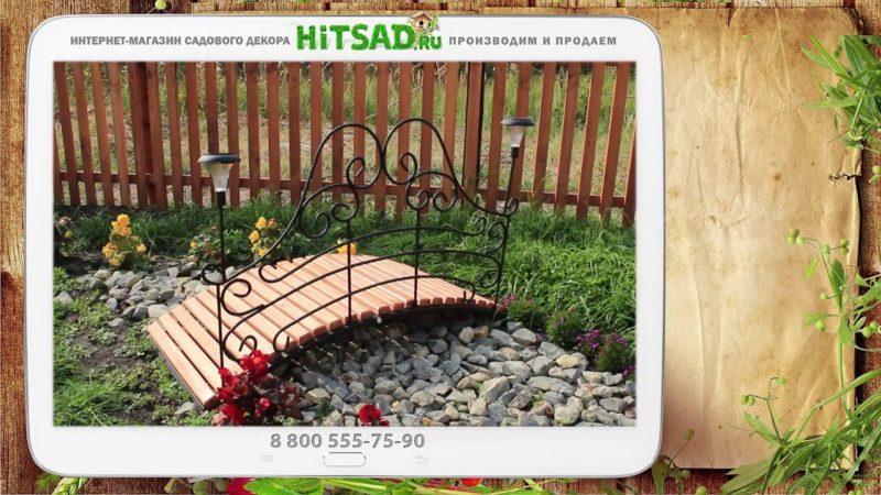 «Как сделать садовые мостики своими руками: инструкция и фото идеи» фото - maxresdefault 800x450