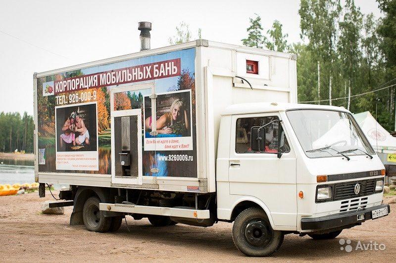 «Мобильная баня в Санкт-Петербурге» фото - 2037293078 800x533