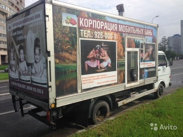 «Мобильная баня в Санкт-Петербурге» фото - 3771211005