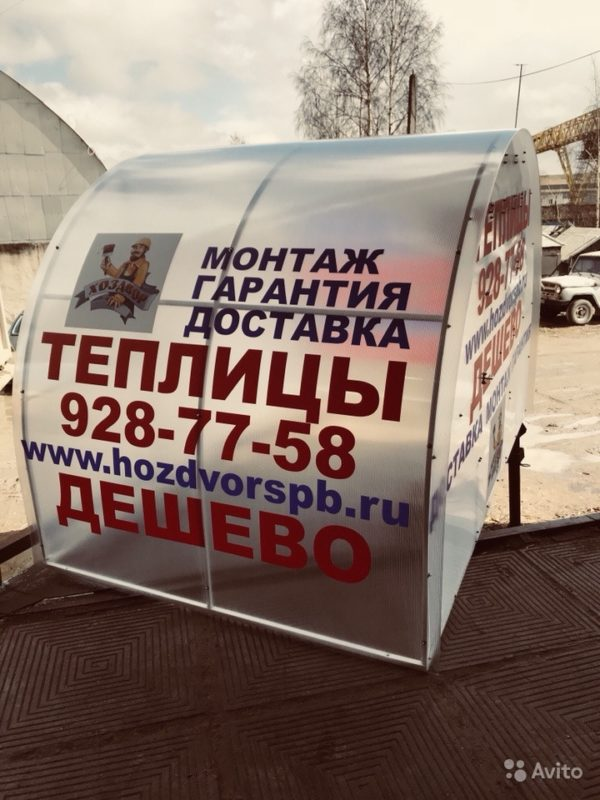 «Теплица Богатырь от производителя» фото - 4408405606 600x800