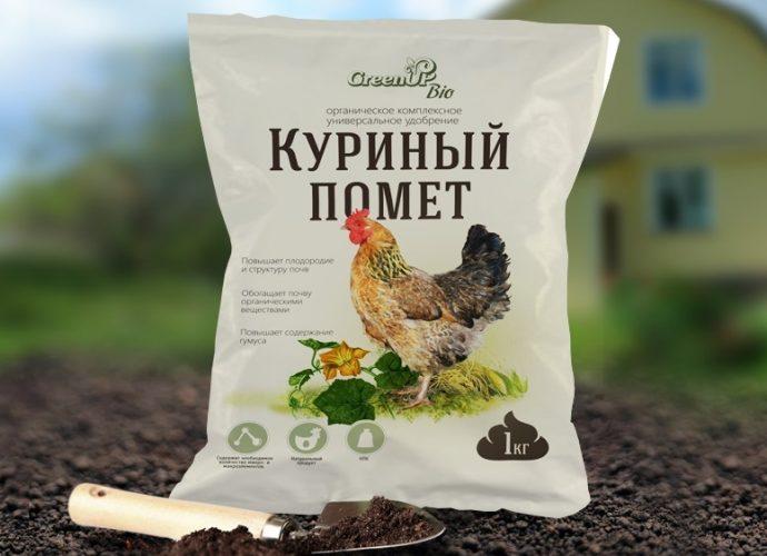 «Куриный помет как удобрение» фото - kuriniy pomet 1 690x500