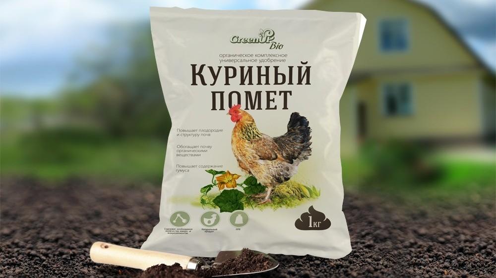 «Куриный помет как удобрение» фото - kuriniy pomet 1