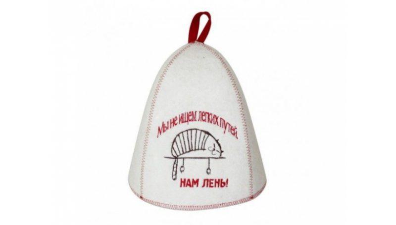 «Шапки для бани: особенности и виды. Как сделать шапку для бани своими руками: выкройки, фото, инструкции» фото - shapki 10 800x455