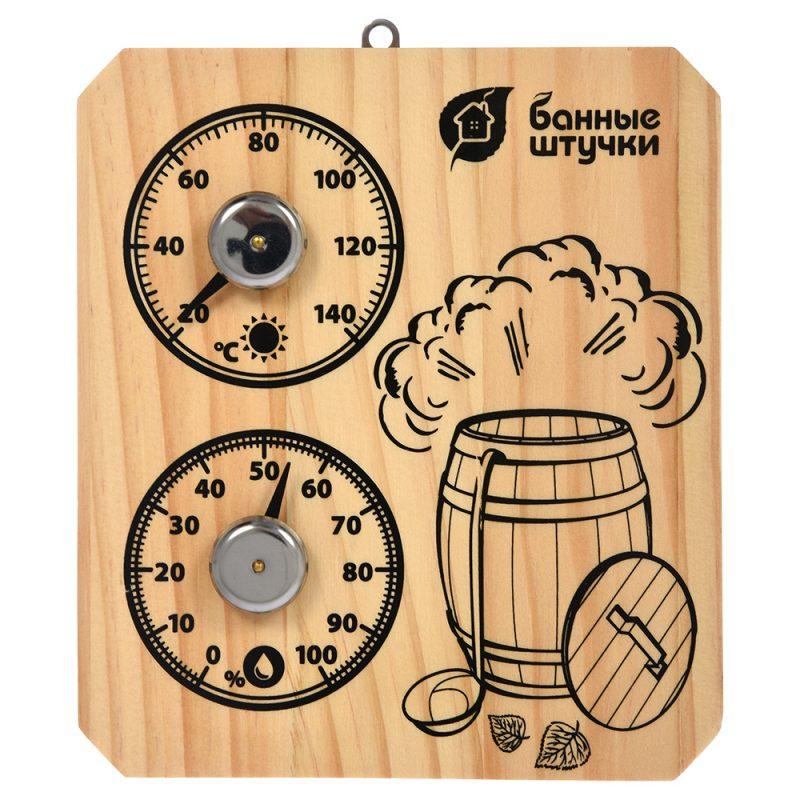 «Термометр для бани: виды, особенности. Как выбрать термометр для бани?» фото - termometr bani 14 800x800