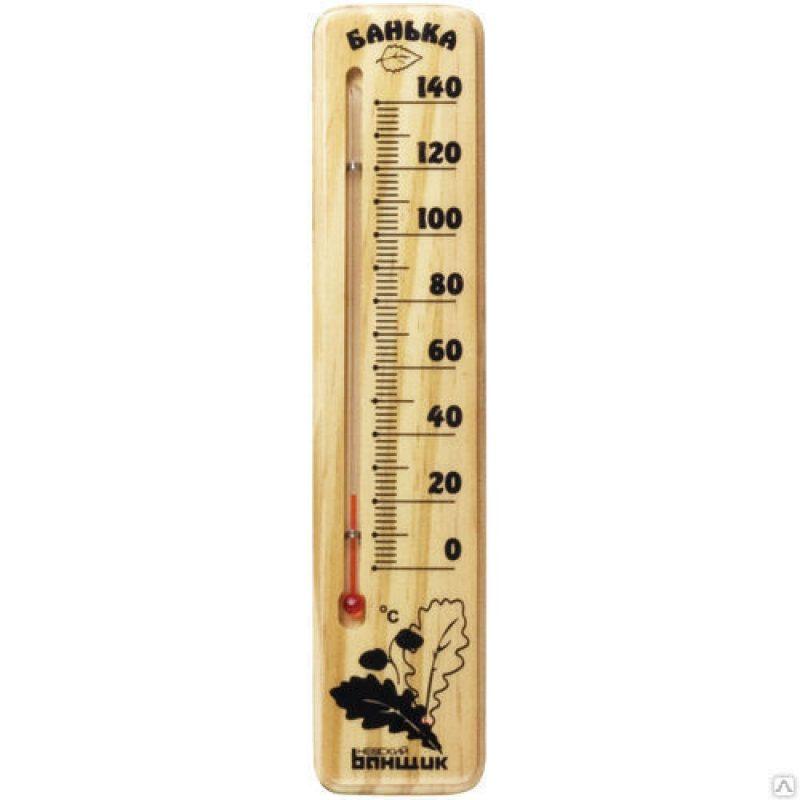 «Термометр для бани: виды, особенности. Как выбрать термометр для бани?» фото - termometr bani 9 800x800