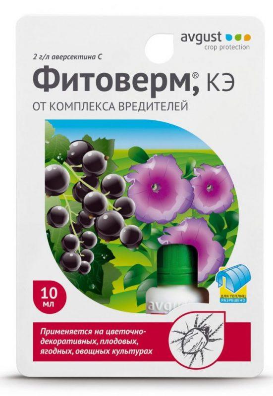 «Обзор лучших препаратов от тли» фото - fitoverm 1 e1535748882643 551x800