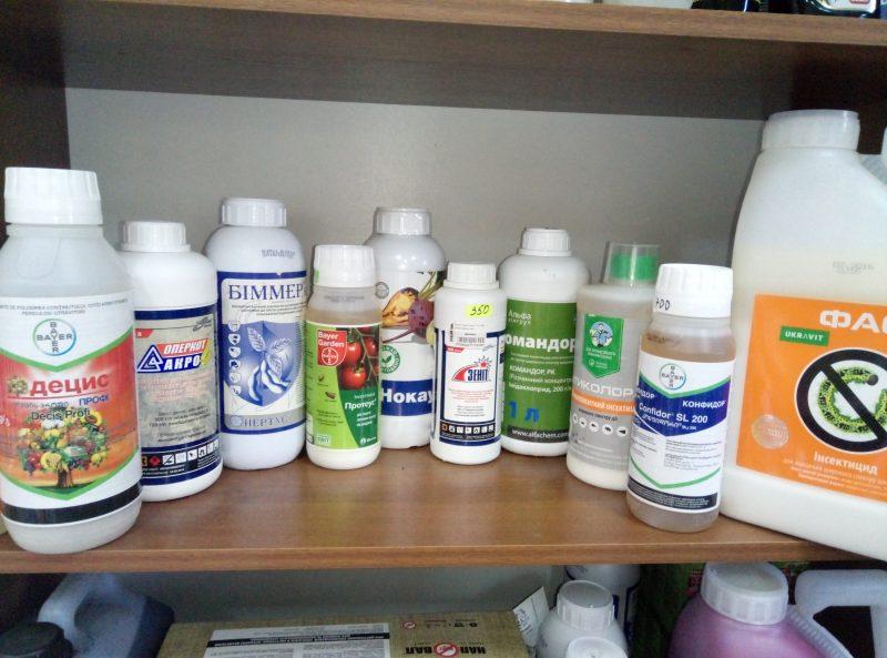 «Обзор лучших препаратов от тли» фото - id18614 insektitsidy v assortimente 4208x3120 1 800x593