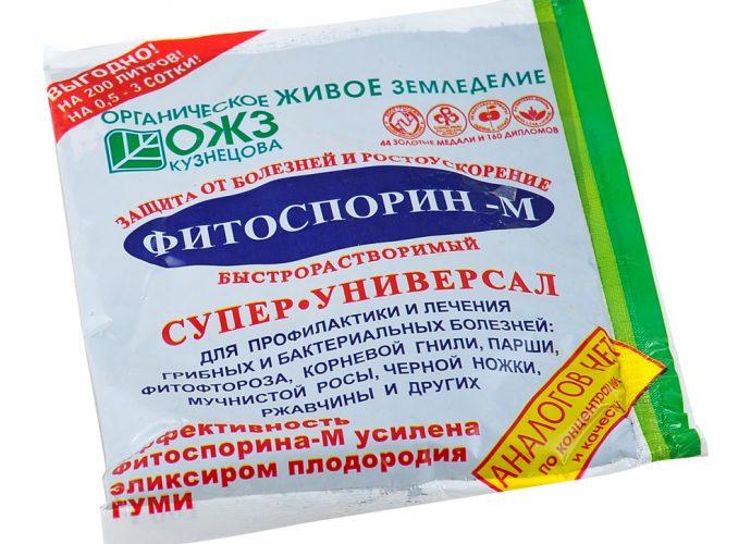 «Фитоспорин М - использование препарата» фото - biopreparat fitosporin m 100g 690x500
