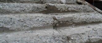 «Бетон: что нужно учитывать при выборе системы реконструкции бетона?» фото - dsc 1135 330x140
