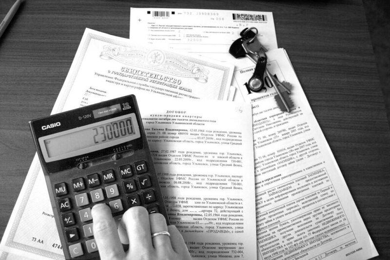«Подоходный налог с продажи жилья» фото - scale 1200 800x533
