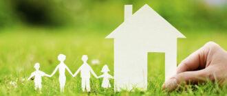 «Продажа жилья, купленного на материнский капитал» фото - slide 2 1920x950 121 330x140