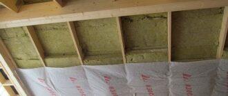 «Какой стороной класть пароизоляцию на потолок» фото - ca1ada24ef43f0923490d2c7e0bcbcf1 330x140