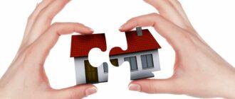 «Согласие супруга на покупку недвижимости» фото - doli v imushhestve 330x140