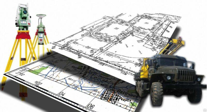 «Геология в строительстве» фото - e772b6242e8ad2d07a9daea71b9dc852 800x434